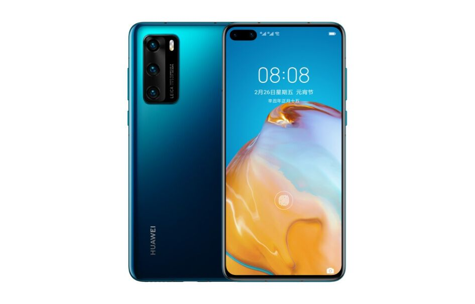 Huawei P40 4G specs and price